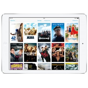 Apple iPad Air Wi-Fi 16GB Silver MD788