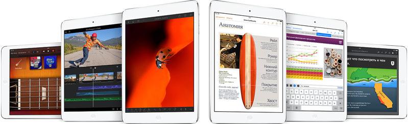 Дешево в Киеве купить по низкой цене в Apple line IPad Air