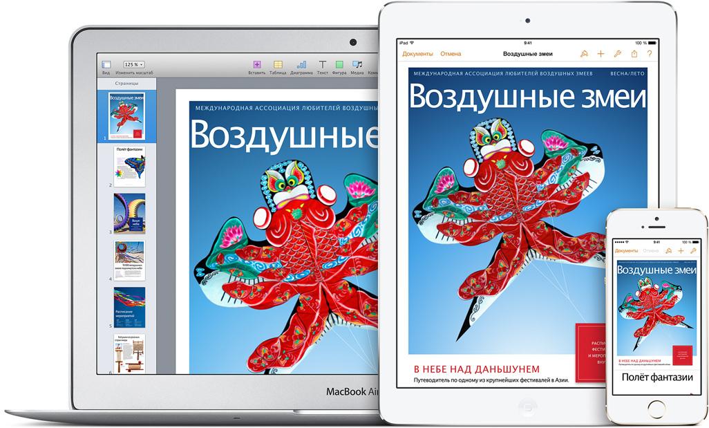 доставка Apple iPad Air по киеву. Покупайте в Apple line