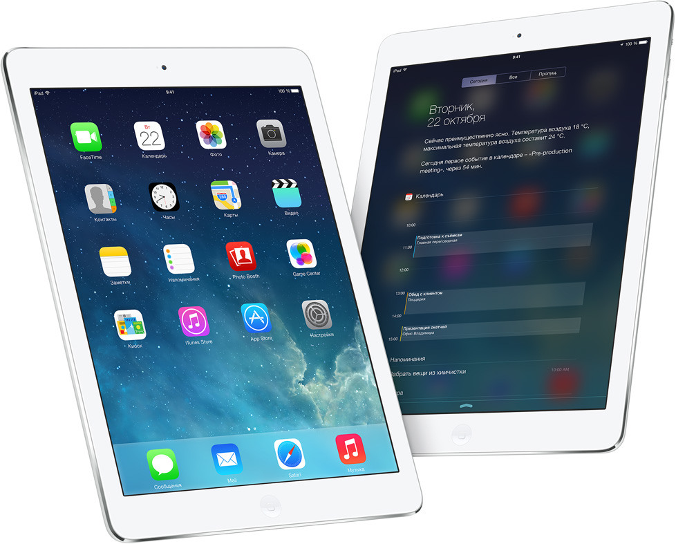 Дешево в Apple line iPad Air. Покупайте сейчас.
