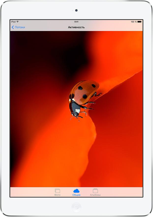 Дешево в Киеве Apple ipad air по низкой цене.