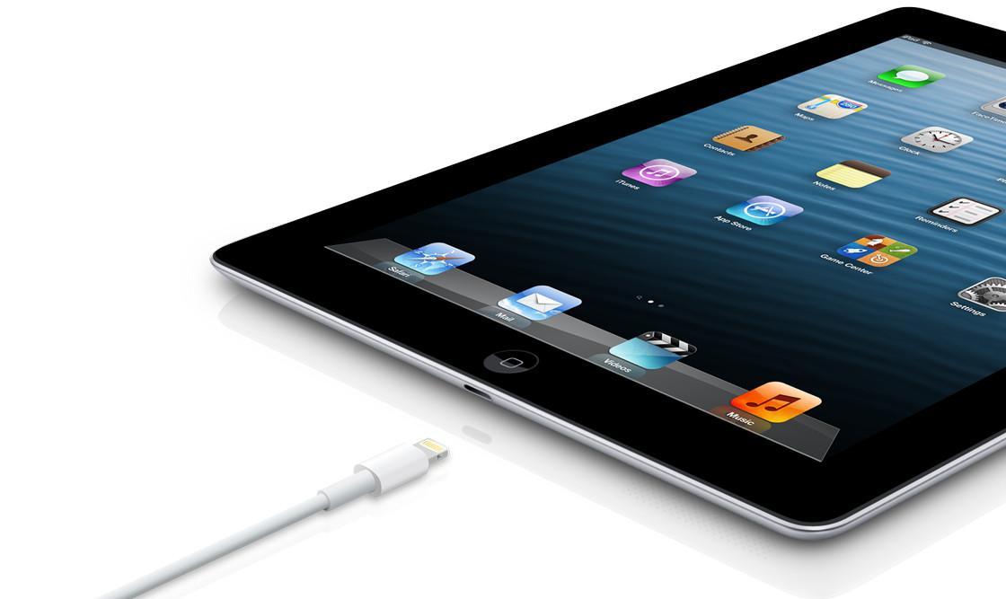 доставка Apple ipad 4 64 гиг в Киеве.