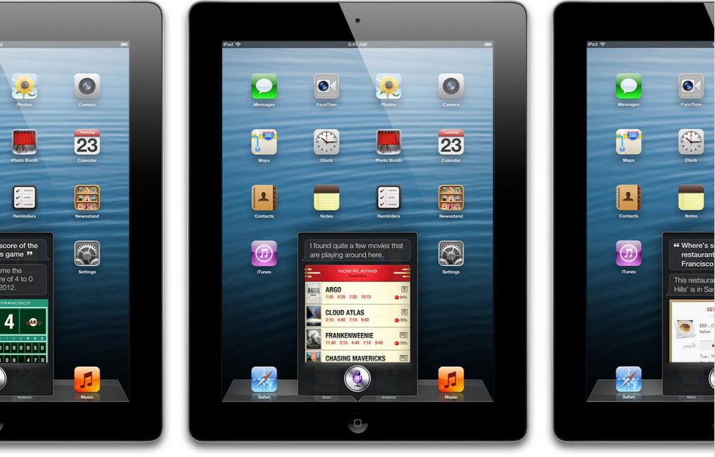 Apple iPad 2 Wi-Fi  White 3G купить в Киеве. Низкая цена.