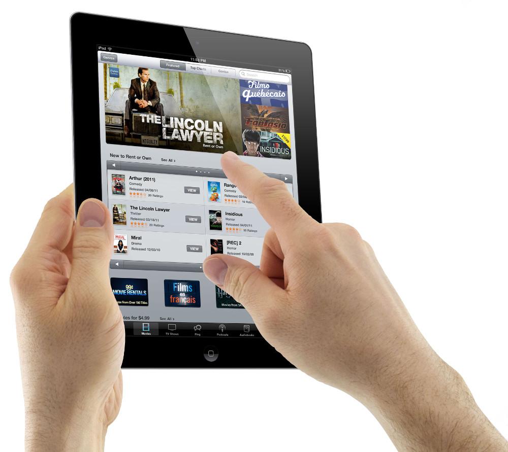Купить ipad2 в Киеве по низкой цене с 3 G