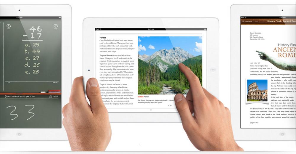 Приобрести Apple iPad в Украине по низкой цене. Заказывайте в Apple line.