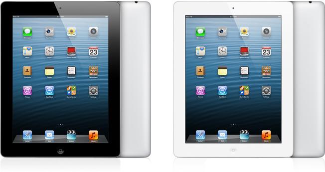 Приобретайте iPad 4 black и white по самым низким ценам в Украине только в Apple line.