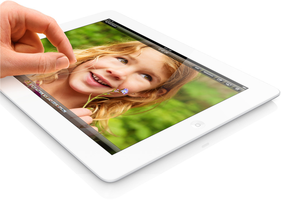 самая низкая цена на ipad retina в Украине. Apple line.