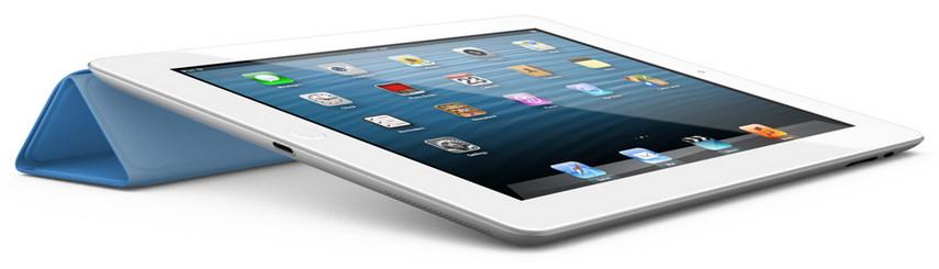 самая низкая цена в Украине на Apple iPad 4 Wi-Fi + LTE 128Gb White. С доставкой в любую точку Украины.