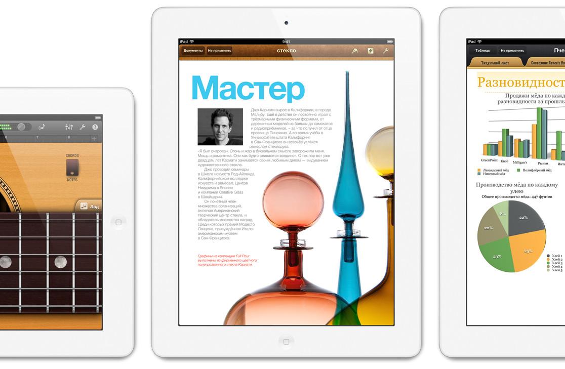 Самая низкая цена на Apple iPad 2 Wi-Fi White в Киеве. Только в Apple line.