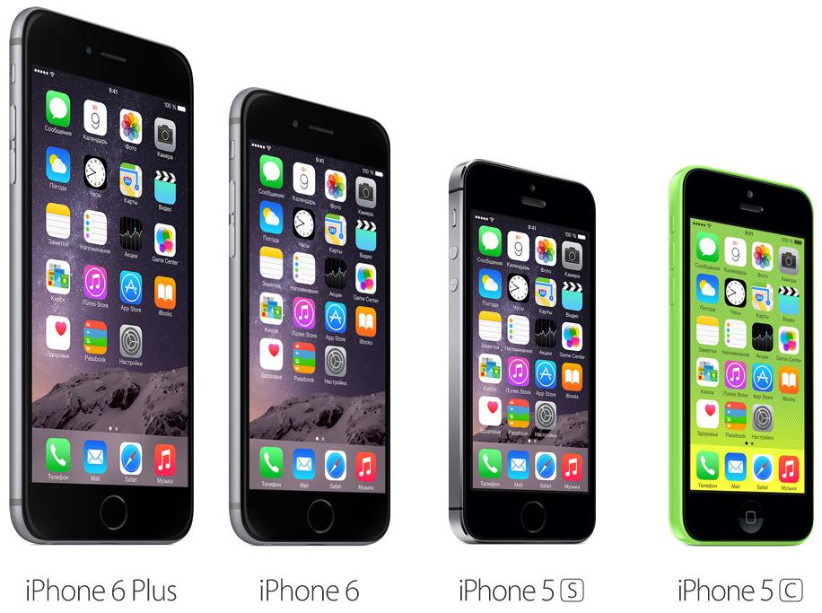 iPhone 5s, 6, 6 plus, 5c - лучший подарок, по лучшей цене на Apple-line