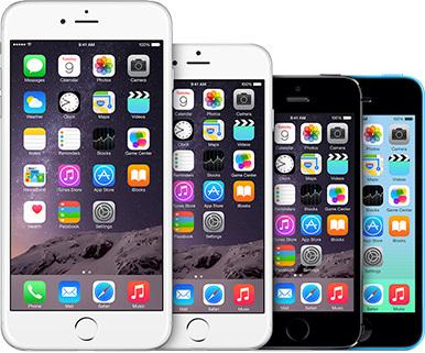 Купите любой айфон, а так же iphone 6 в Киеве. Низкая цена.