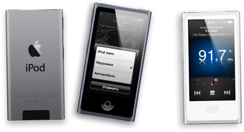 покупайте ipad nano 7 поколение в в Киеве по низкой цене.