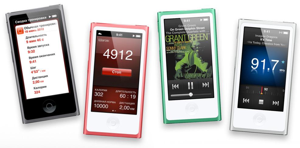 Низкая цена в Apple line. Айпод нано купить дешево в Киеве.