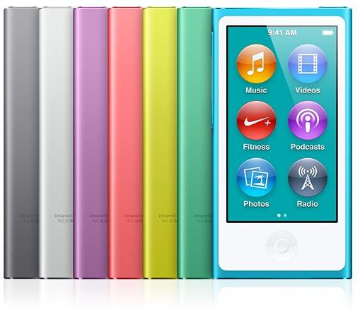 купить в apple line ipod nano Дешего по самой низкой цене в Киеве.