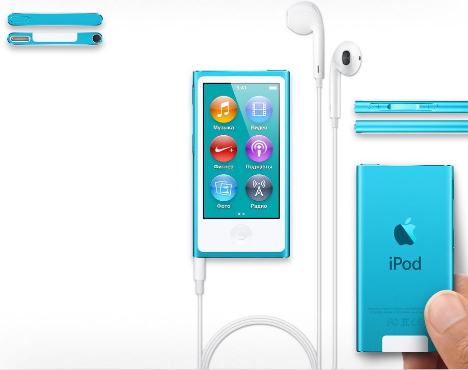 Купить в Apple line ipod nano 7 Киев.