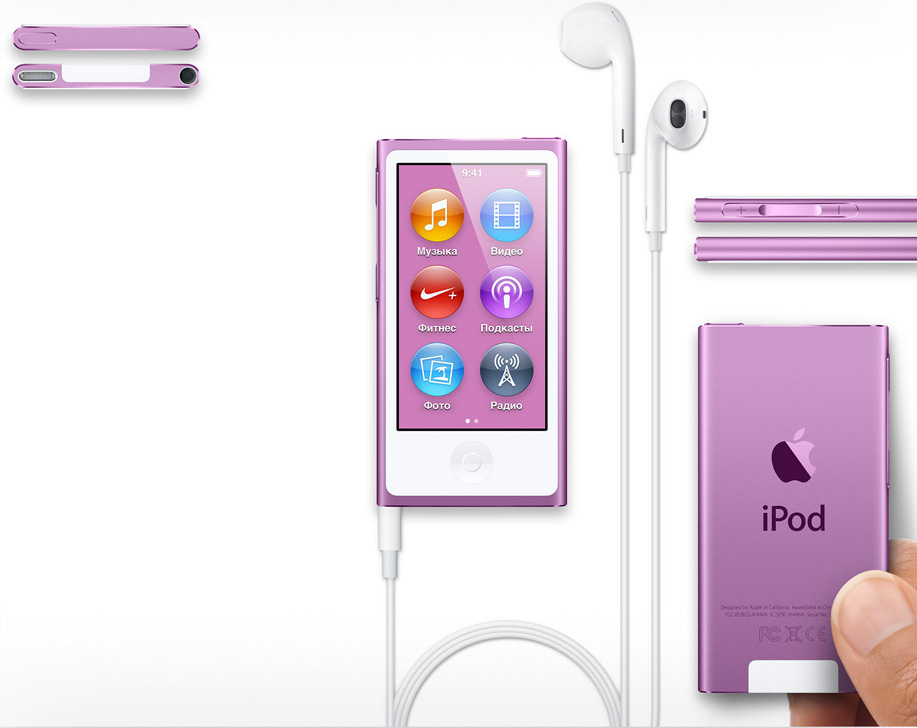 Купить в Apple line ipod nano 7 Киев.