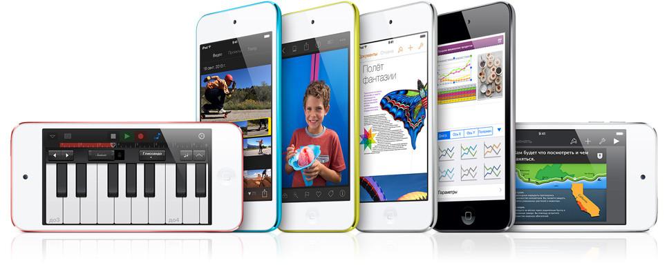 Купить ipod touch 5 с доставкой по низкой цене в Киеве