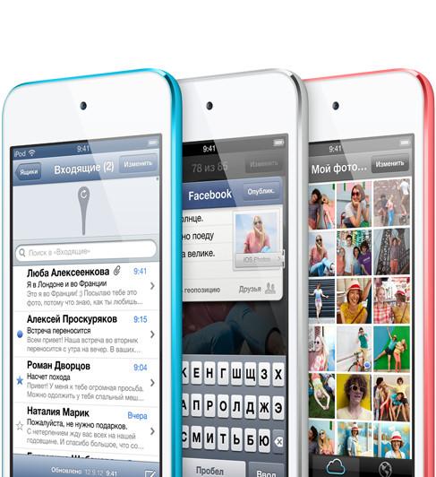 Apple ipod touch 32 Gb Blue низкая цена в Киеве с доставкой.