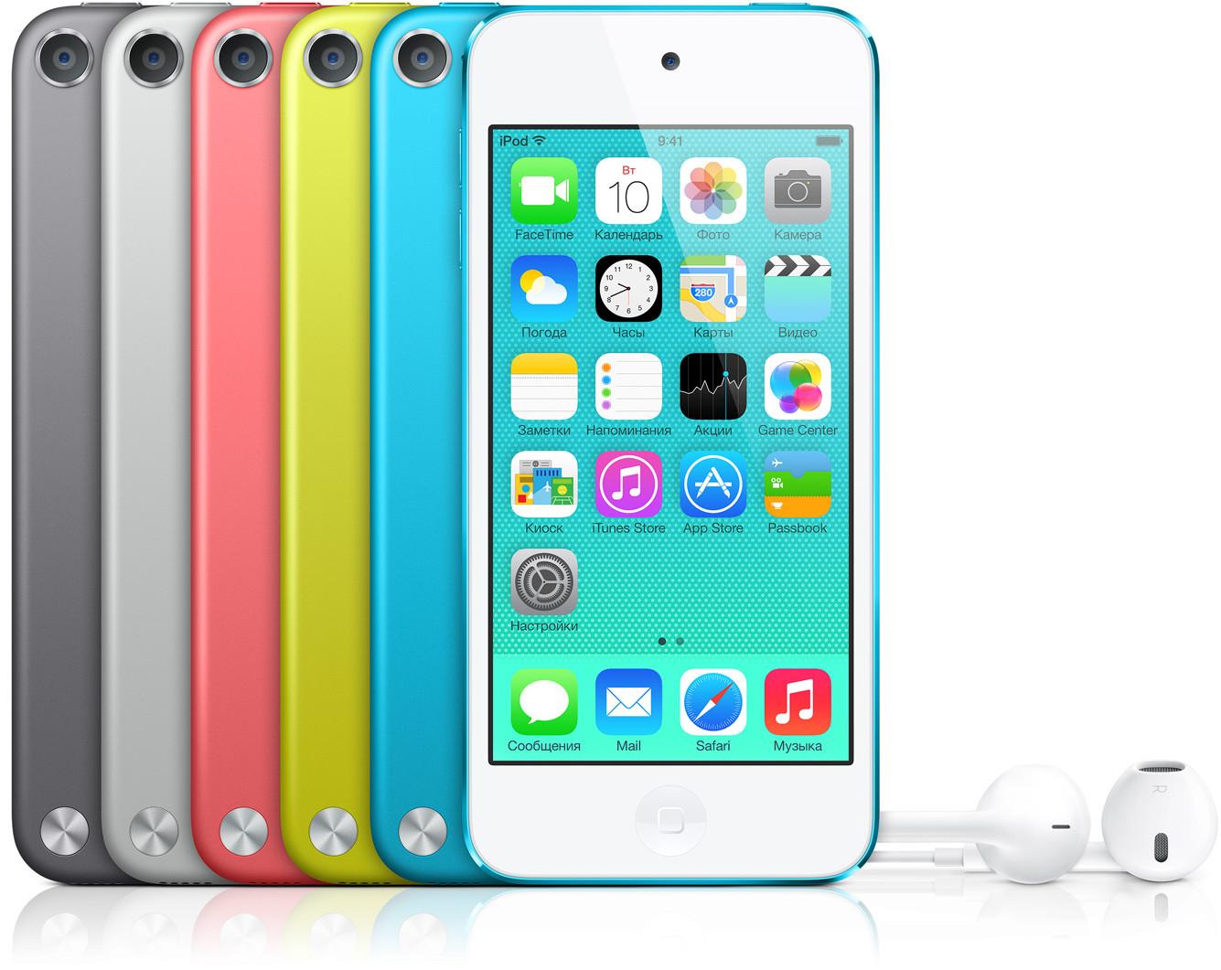 Заказать или купить Apple iPod Touch 5Gen вы легко можете в Киеве. Да еще и с доставкой.