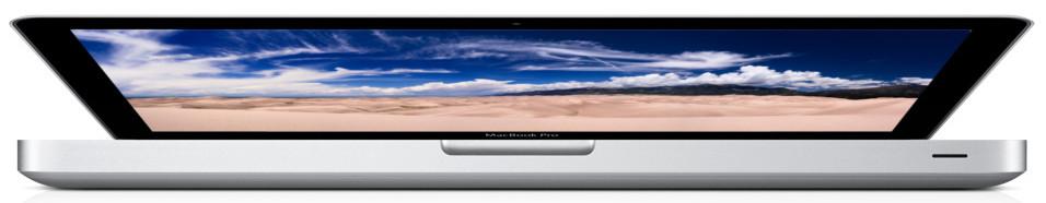 Низкая цена в Apple line на macbook pro в Украине.