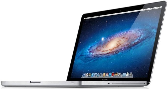 низкая цена на ноутбук Apple Macbook pro с доставкой по Киеву.
